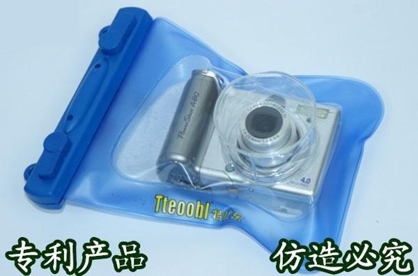 140 x 175mm 20M Underwater Digital Camera Waterproof bag Case WP018