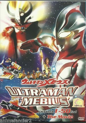 DVD Ultraman MEBIUS Ep.1 50 + Movie tokusatsu MAX